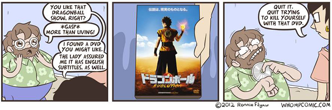 dragonball evolution suicide