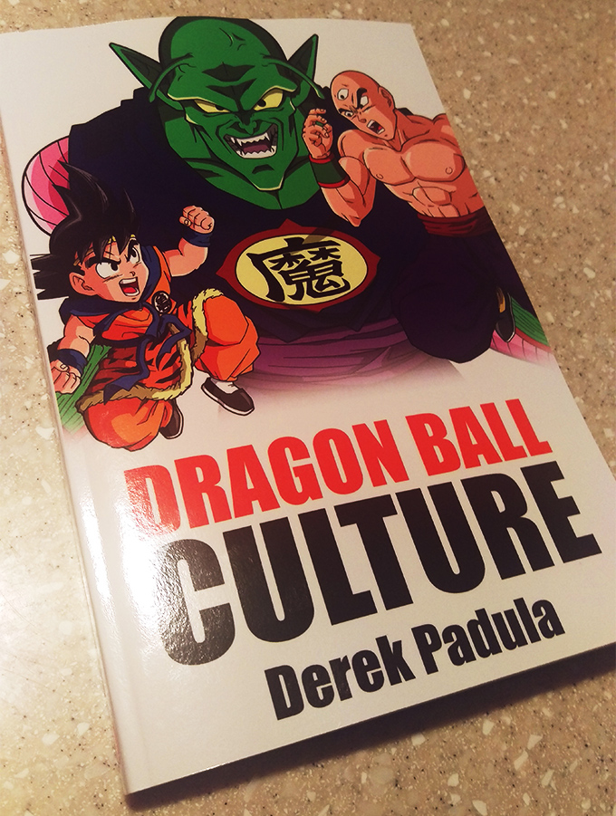 dragon ball culture volume 5 print