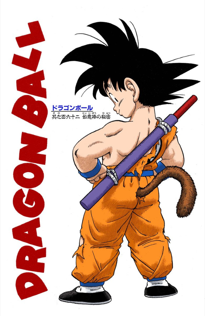 dragon ball chapter 162 cover art by akira toriryama
