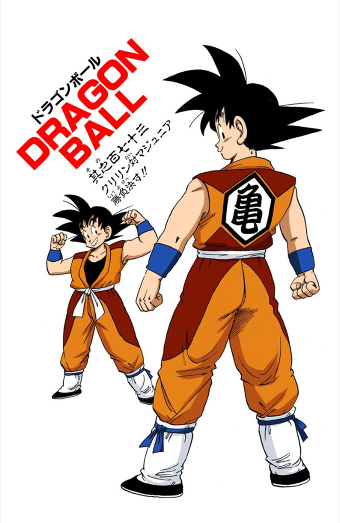 Goku S Lost Uniform Discovered The Dao Of Dragon Ball