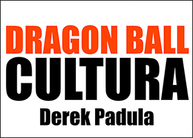 dragon ball cultura volumen 1 ebook published