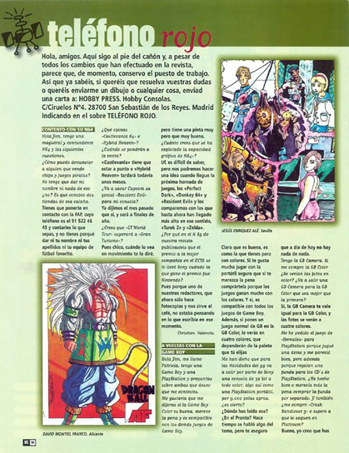 dragon ball af in hobby consolas magazine
