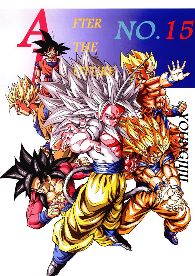 dragon ball af volume 15 young jijii