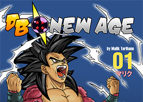 dragon ball new age volume 1
