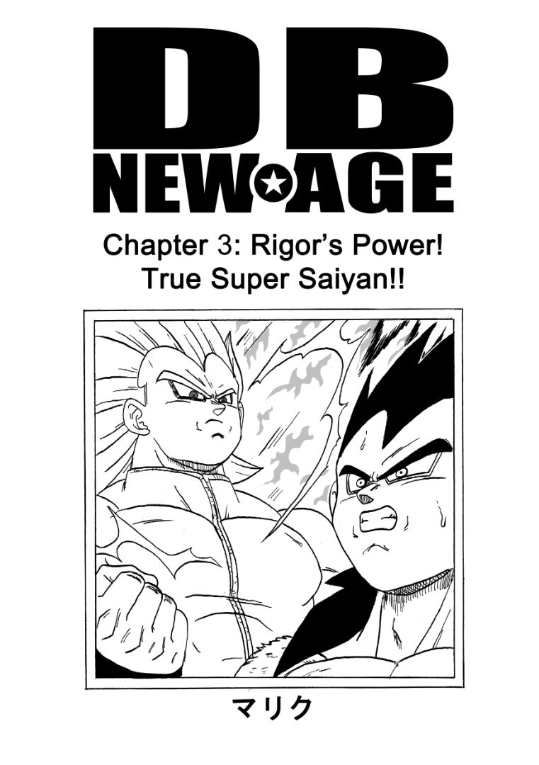 dragon ball new age chapter 3-1