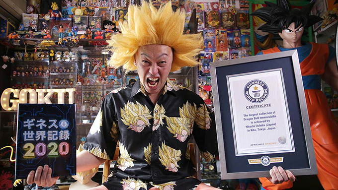 dragon ball collection world record holder hitoshi uchida