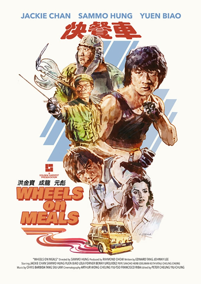 jackie chan wheels on meals movie poster