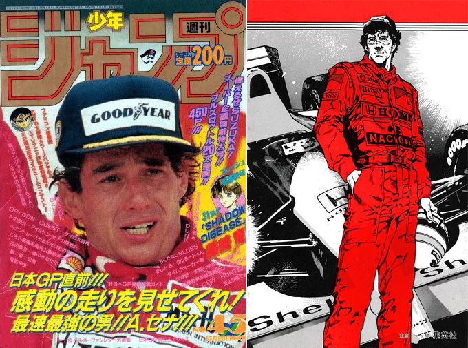 ayrton senna manga flash of f1