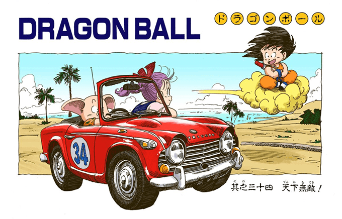 dragon ball triumph car