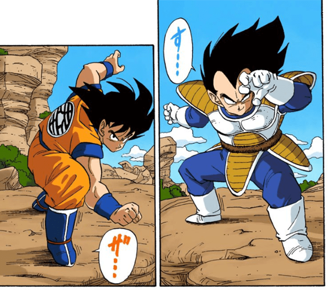 goku versus vegeta first fight dragon ball z