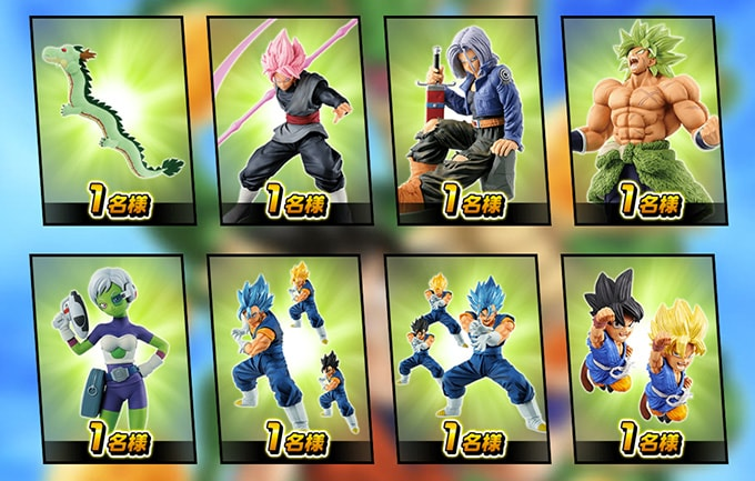 goku day costume prizes figures and plushes