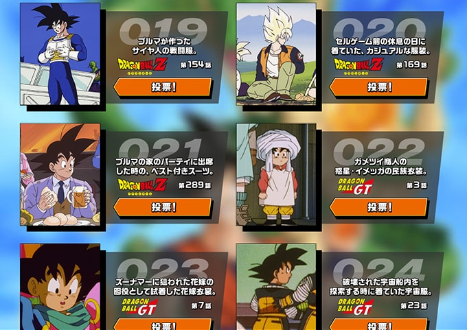 goku day costume contest 19 to 24