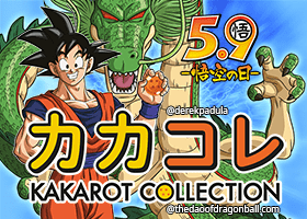 goku day kakarot collection