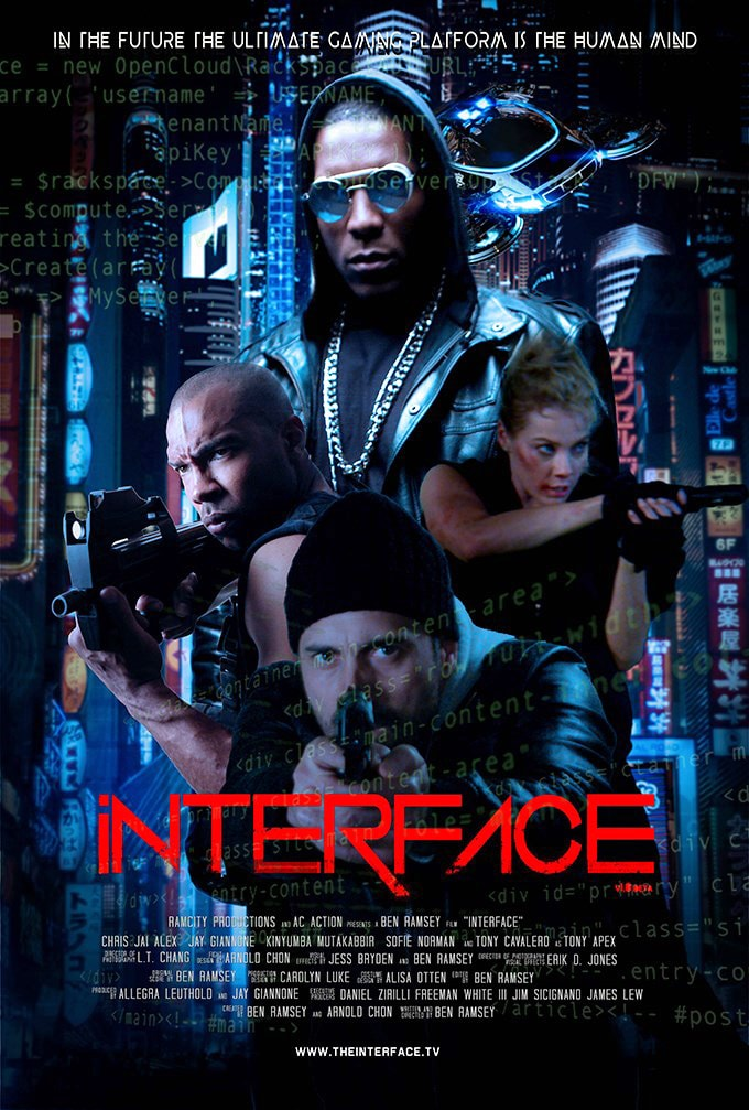 iNTERFACE movie poster