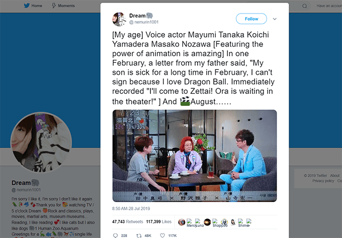 twitter post about masako nozawa fuji tv interview