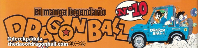 dragon ball the legendary manga title page