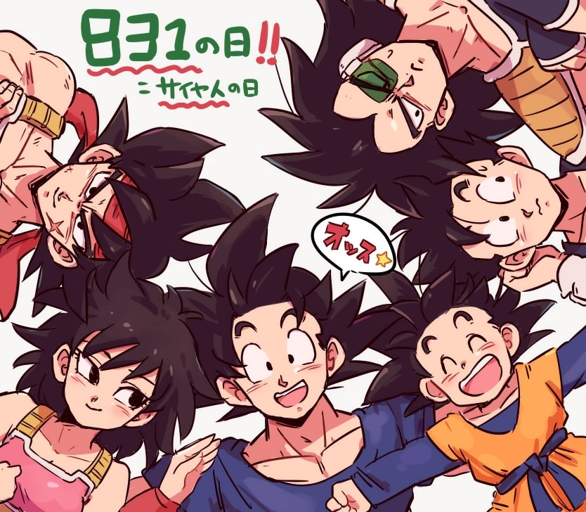 saiyan son family fan art