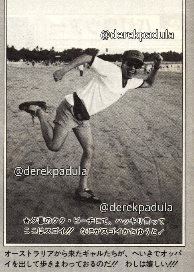 akira toriyama on kuta beach bali indonesia bird land press 19