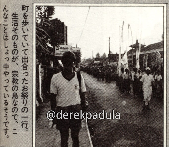 akira toriyama in bali tour religious procession bird land press 19