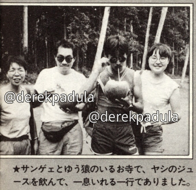 akira toriyama in bali tour of sangeh forest with family and friends