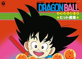 dragon ball vinyl records re-release covers